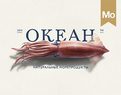 Consulter ce projet @Behance: «Ocean / Commercial» https://www.behance.net/gallery/43160129/Ocean-Commercial