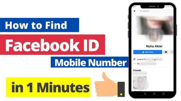 How To Find Facebook Id Using Mobile Number How To Check Facebook Id By Mobile Number 2020 Find Facebook Facebook Login Mobile Whatsapp Message