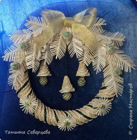 Поделка изделие Новый год Рождество Плетение Рождественский венок Соломка