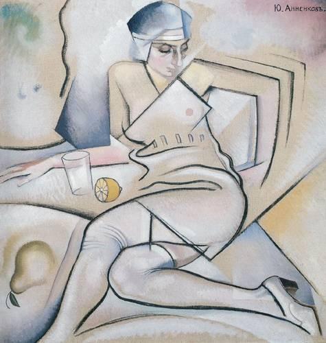 Анненков Ю.П., Портрет жены художника
