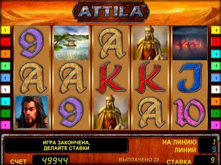 Игровые автоматы все што есть есть ли казино в хаммамете 2012