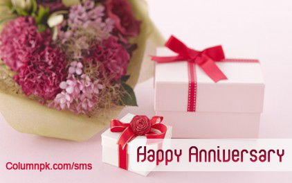 Wedding Gift For Sister In Law India : Wedding Anniversary Wishes for Parents http://dailysmspk.com/wedding ...