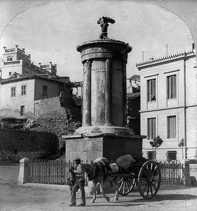Αθήνα, περ. 1900, Μνημείο Λυσικράτους.