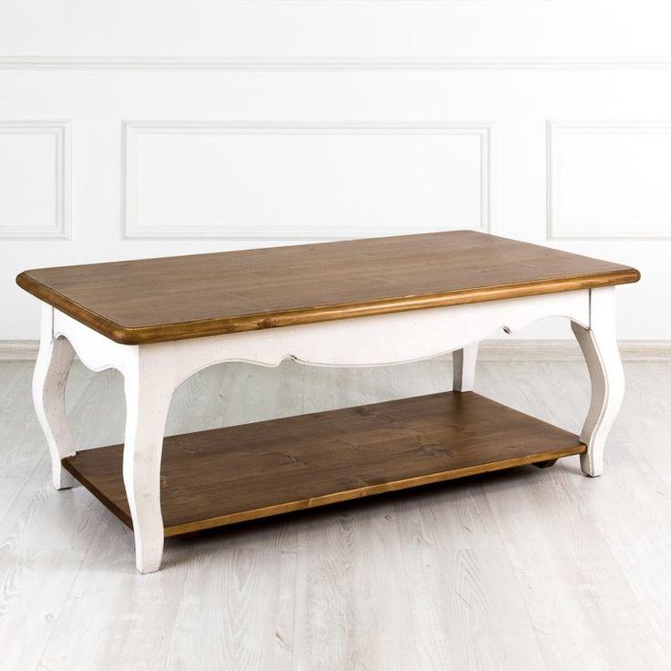 Журнальный столик Provence - Журнальные и кофейные столики - Гостиная и кабинет - Мебель по комнатам