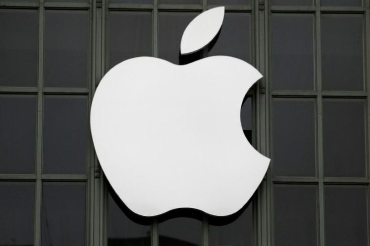 Pusat Inovasi Apple BSD City Akan Gandeng Universitas Bina Nusantara