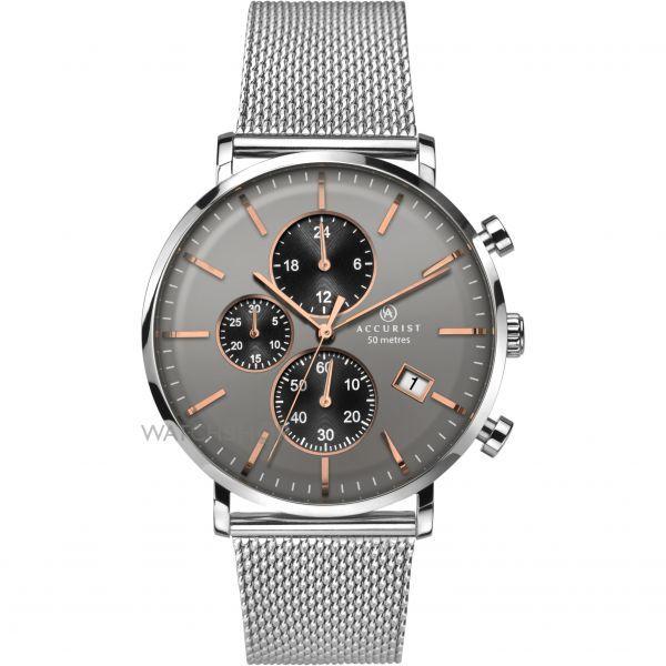 Mens Accurist Watch 7187   #menwatch #buymenwatchonline  #shopmenwatchonline  buy men watch online , shop men watch online