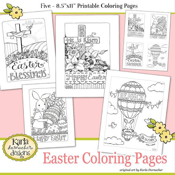 Easter Coloring Pages Printable Pdf : Four easter coloring pages collection instant download