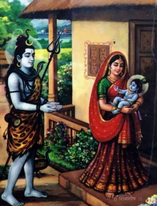 Story of Shiva, Yashoda and Krishna