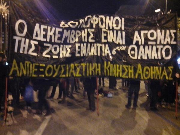 """AntiReport on Twitter: """"#antireport #6dgr Συνεχιζεται κανονικα η προσελευση. Παρα πολυς κοσμος http://t.co/FthrLYRORM"""""""