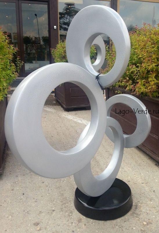 Абстрактная скульптура для сада и дома - современная скульптура, дизайнерская, для сада и интерьера: купить в интернет-магазине Lago Verde