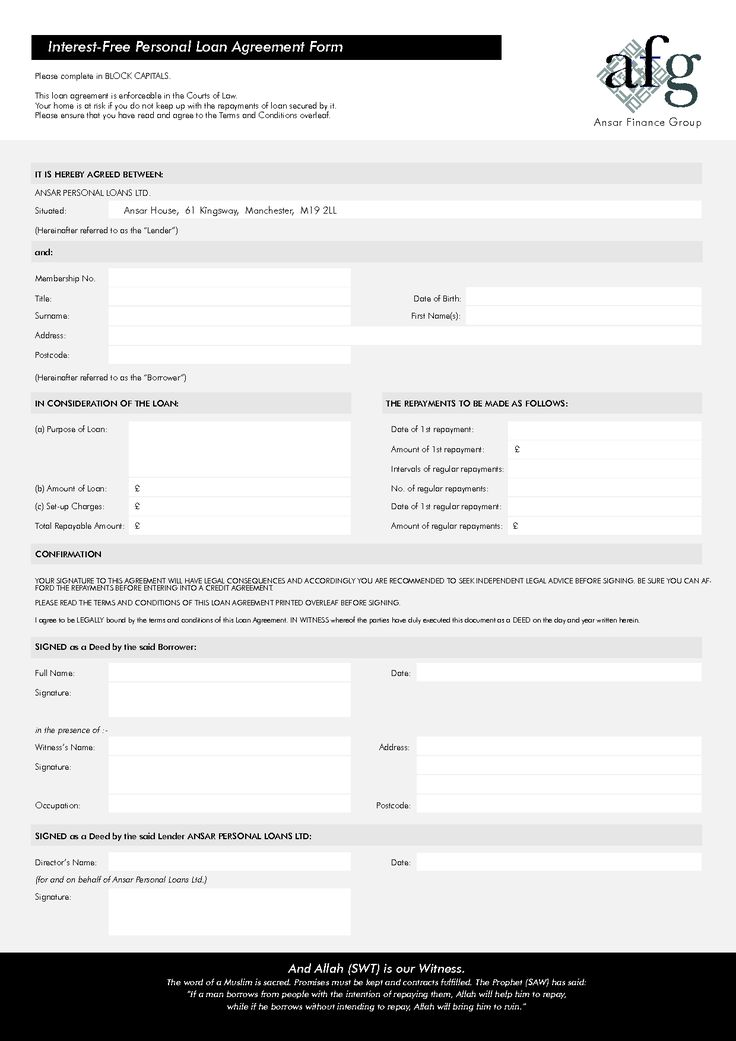 doc lending money agreement form loan template contract with