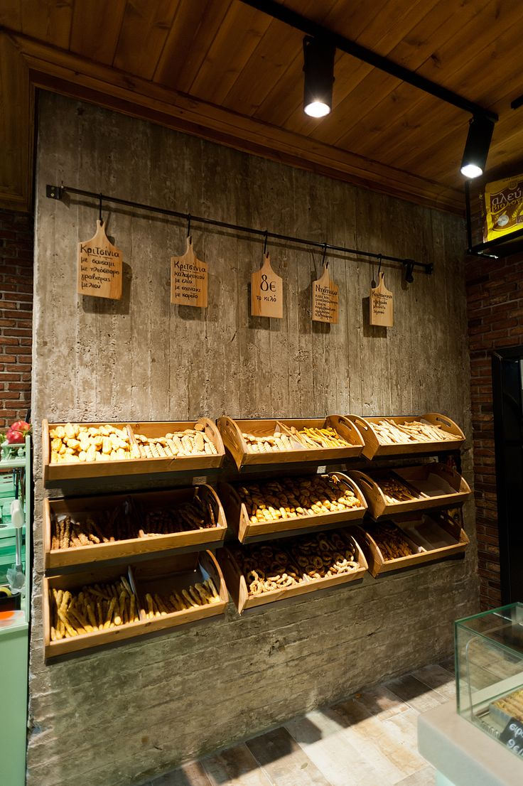 KOGIAS BAKERY / Constantinos Bikas Great Use Of Materials. The Metal Bar Is  Great For Signage