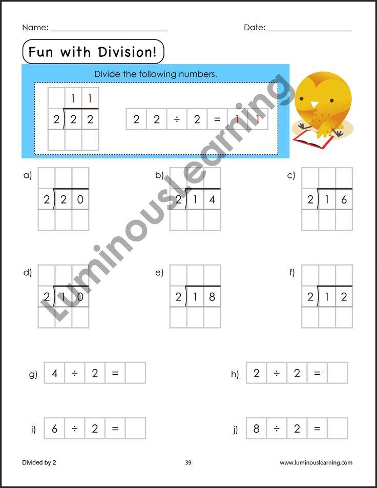 Arrays Worksheet 3rd Grade Division Worksheets for Grade 3 ...