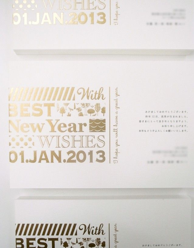 12 best New year card ideas images on Pinterest | Card ideas ...