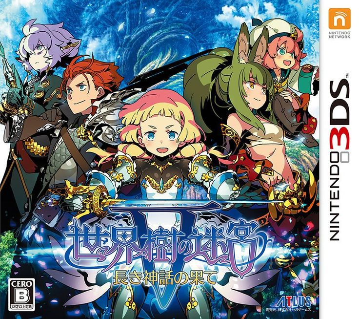 Atlus Reveals Japanese Box Art for Etrian Odyssey V