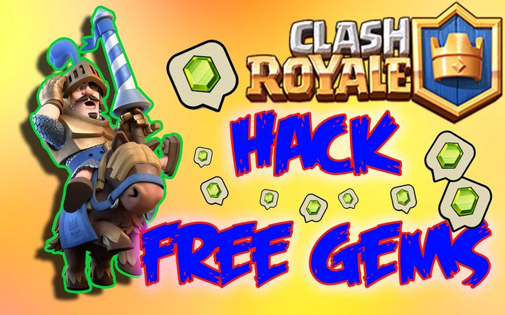 Clash royale hack will add gems in your account in just a few seconds. Read some Clash royale cheats as well to become the best at this mobile game.