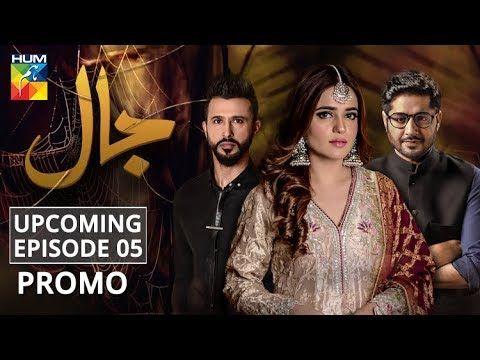 Jaal | Upcoming Episode #05 | Promo | HUM TV | Drama