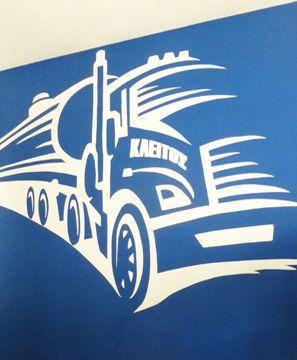 Ζωγραφική στον τοίχο σε δωμάτιο αγοριού με έντονο μπλε χρώμα για το αγαπημένο του φορτηγό. Δείτε περισσότερες πρωτότυπες ιδέες διακόσμησης για το παιδικό δωμάτιο στη σελίδα μας www.artease.gr