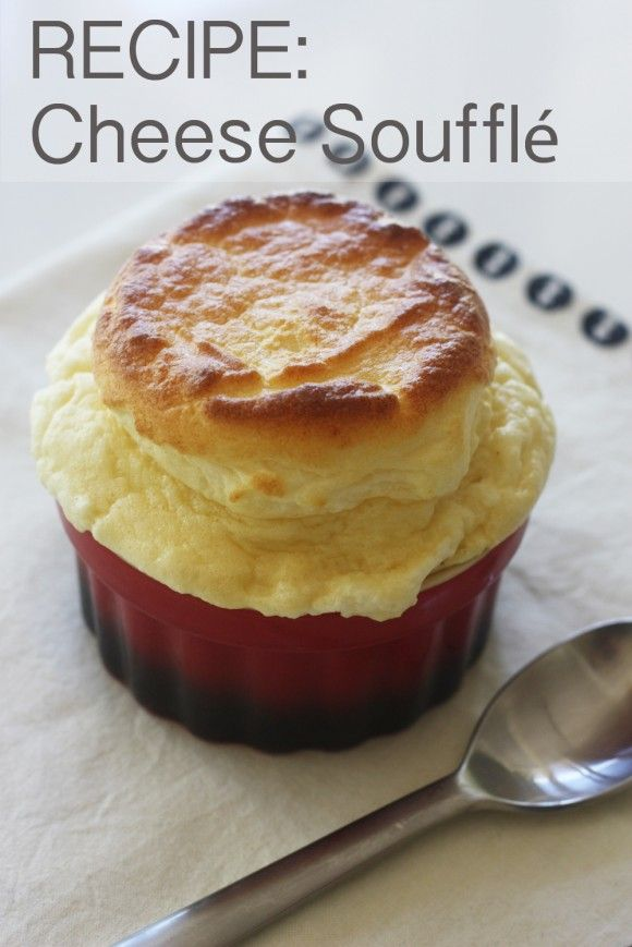 Easy Cheese Souffle - Yummy recipe for a individual souffle cups.  YUM!