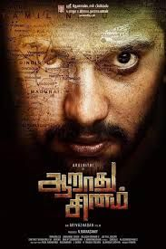 Aarathu Sinam (2016) – Utorrent 720p BluRay DVDScr Full Movie Download HD,Aarathu Sinam (2016) DVDScr Full Movie Download HD,Aarathu Sinam (2016) Full Movie.Mp4 – Torrent,Aarathu Sinam (2016) Full Movie.Mp4 – Webrip,Aarathu Sinam (2016) Tamil Full Movie Download,Aarathu Sinam (2016) Bollywood Movie Free Download online,Aarathu Sinam (2016) Movie Watch Online HD,Aarathu Sinam (2016) Utorrent 720p BluRay