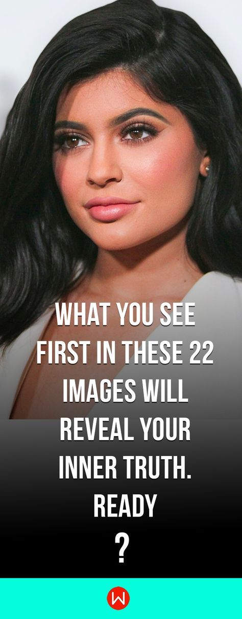 What You See First In These 22 Images Will Reveal Your Inner Truth. Ready?