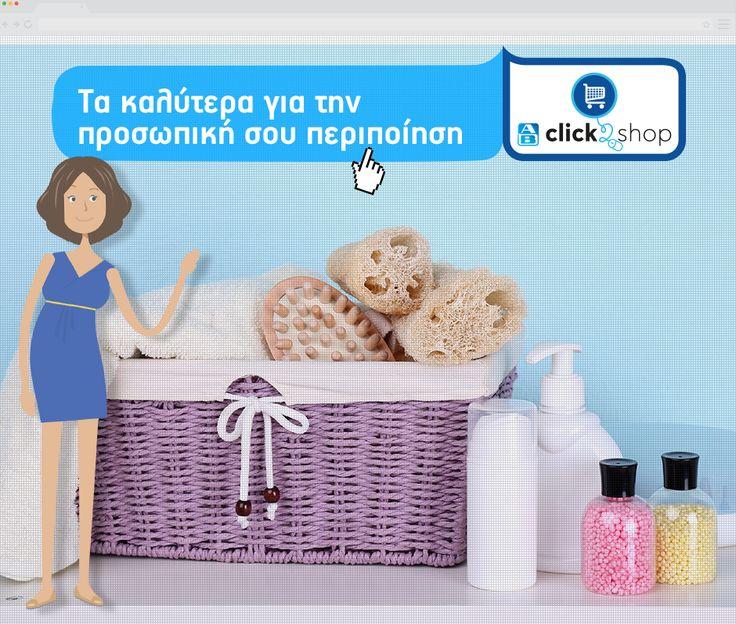Η Μαρία φροντίζει τον εαυτό της με τα καλύτερα προϊόντα & τα βρίσκει όλα στο ΑΒ Click2Shop! Εσύ ακόμα να δοκιμάσεις το ηλεκτρονικό μας κατάστημα;    http://www.ab.gr/click2shop/EIDI-PROSOPIKIS-PERIPOIISIS/c/012?amc_cid=social_facebook_ab_click2shop_Organic_NA_NA_NA_Click2ShopFBpost