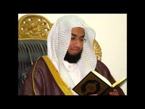 الشيخ عبدالولي الأركاني سورة يوسف كاملة