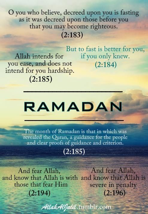 Ramadan -- I know this is Islam and not Roman Catholic, but being that today is Ash Wednesday, I find it appropriate to reflect on other meanings of fasting. Create in me a clean heart.