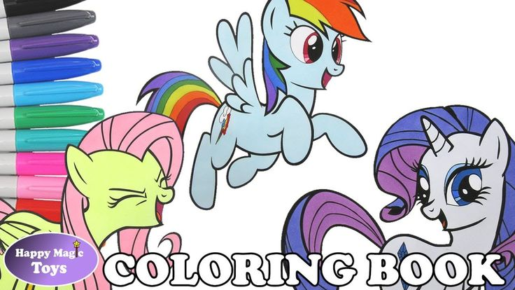 A compilation of My Little Pony coloring videos including Rainbow Dash, Fluttershy and Rarity. #mylittlepony #mlp #rainbowdash #fluttershy #rarity #mane6 #mane7 #mlpcoloring #coloringbook #coloringpage #speedcoloring #friendshipismagic #mlpfim #happymagictoys #happymagictoysmlp #happymagictoyscoloring