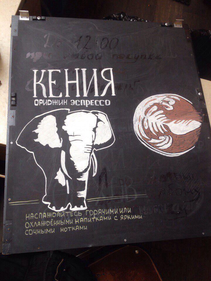 Starbucks Kenya Origin Espresso billboard. Author: Oleg Petrenko