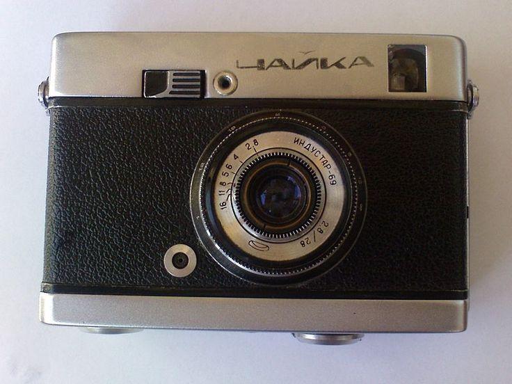 Полуформатный фотоаппарат «Чайка», СССР, 1965