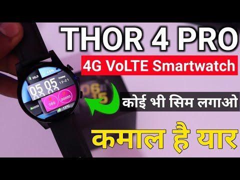Smart Watch Zeblaze THOR 4 Pro 4G VoLTE Smartwatch Unboxing