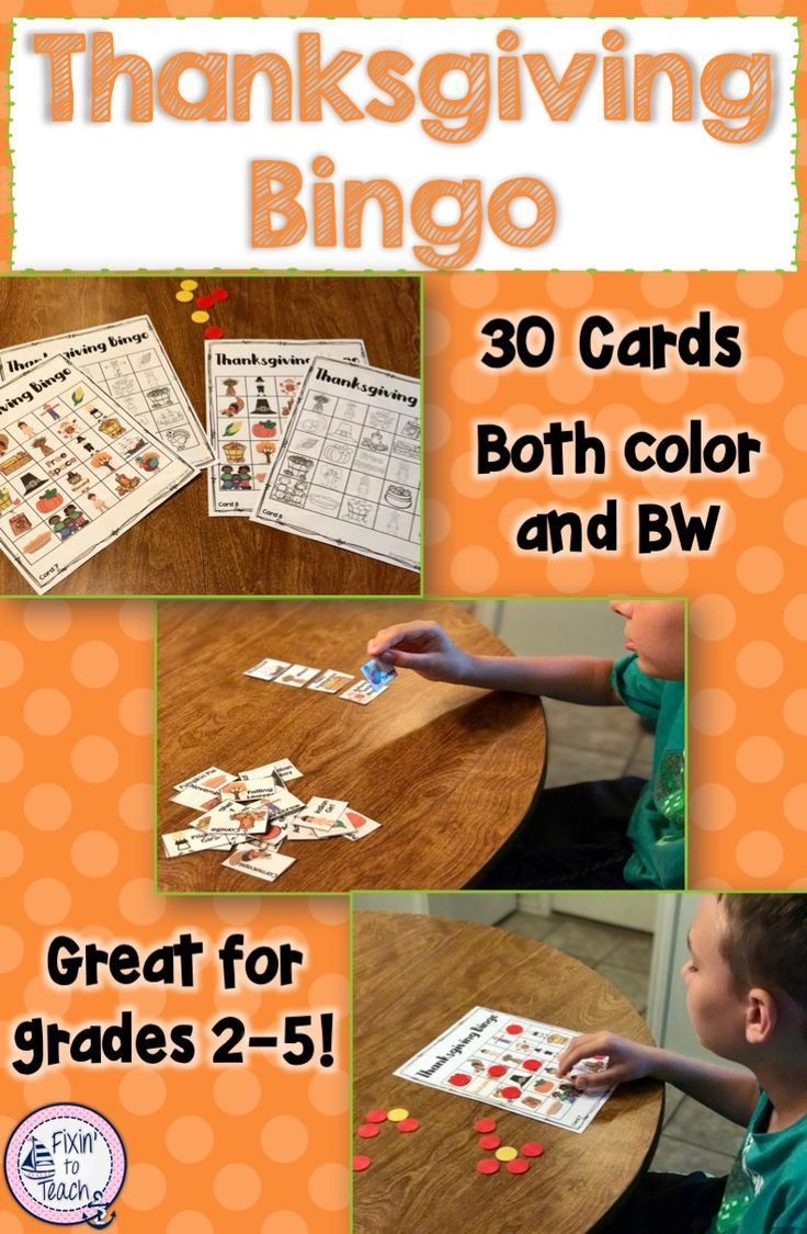Need a fun Thanksgiving activity? This Thanksgiving Bingo resource is great for your Thanksgiving Party or can be used as a fun time filler. It's also easy to include in your lesson plans if you have a sub during the month of November. There are both color and black & white bingo cards included. You can copy the color cards on cardstock and laminate for years of fun, or you can copy the black & white cards so your students can color each image.