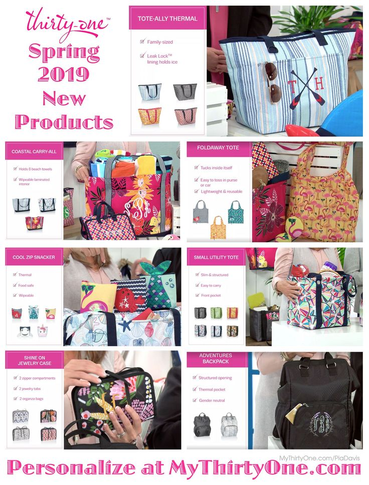 31 Spring 2019 New Products From Thirty One Gifts See