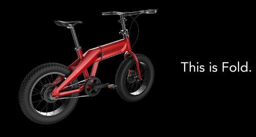 SONDORS - Win the New 2017 Fold Electric Bike - http://sweepstakesden.com/sondors-win-the-new-2017-fold-electric-bike/