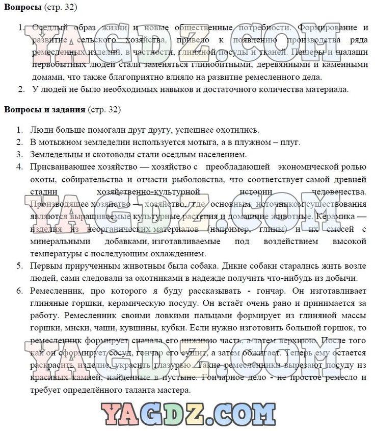 Бесплатно скачать перевод текста на русский язык 8 класс кауфман the diary of marian fitzwalter 2 часть