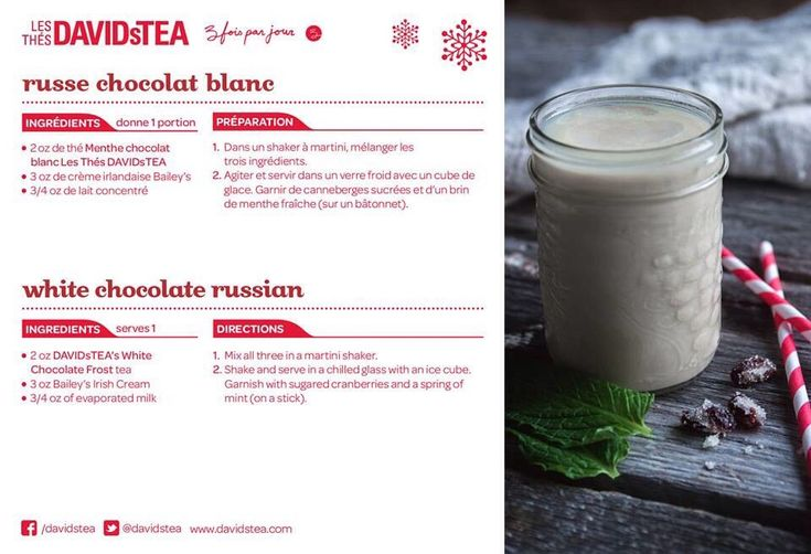 White Chocolate Russian From David's Tea!