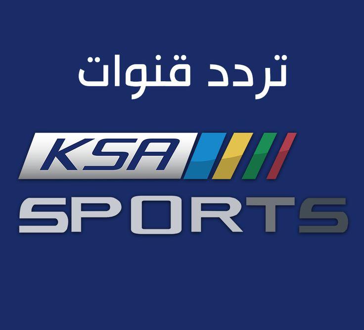 أرقام حمدالله في الدوري السعودي في موسمين لم تحدث في تاريخ الدوري عين السعودية In 2020 Tech Company Logos Company Logo Allianz Logo