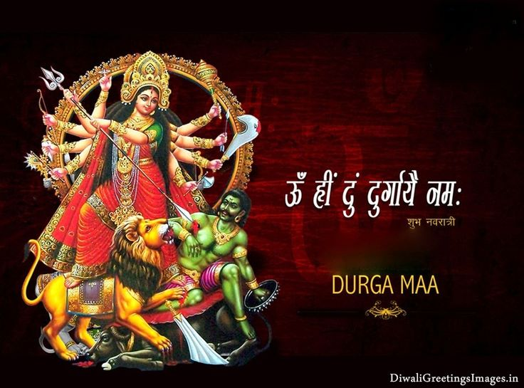 Happy Navratri HD Wallpaper for Desktop Background, Beautiful Maa Durga Pictures for Greetings Images