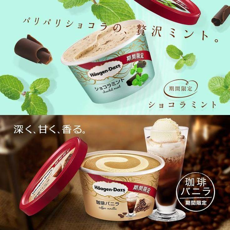 Food Science Japan: Haagen-Dazs Coffee Vanilla & Chocolat Mint