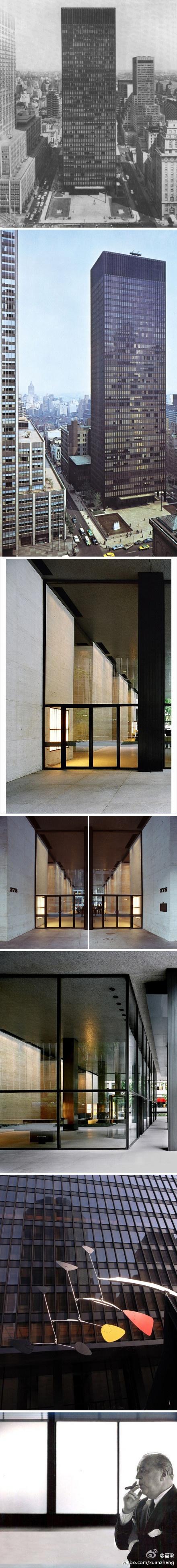 Seagram Building in New York