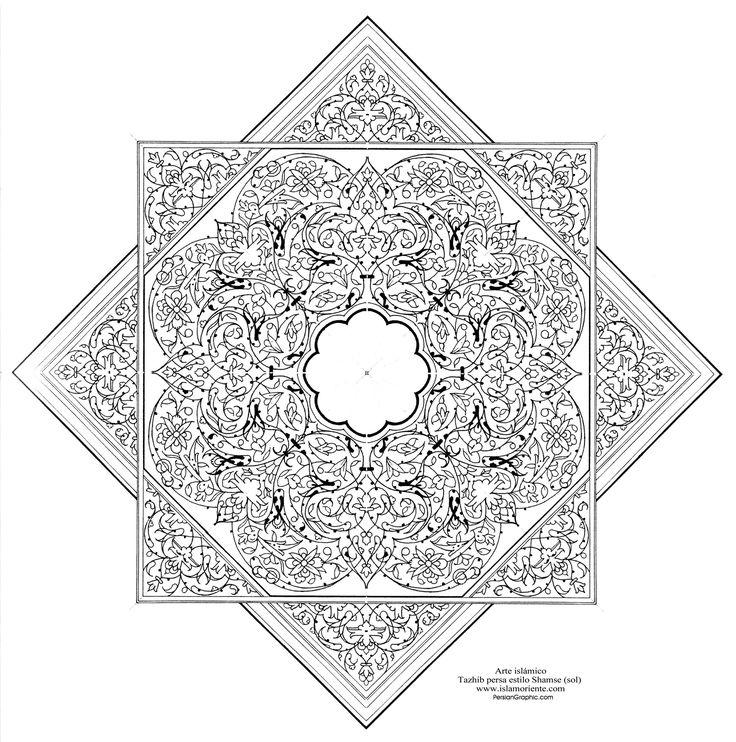 Arte islámico- Tazhib persa estilo shamse (sol)-22 | Galería de Arte Islámico y Fotografía
