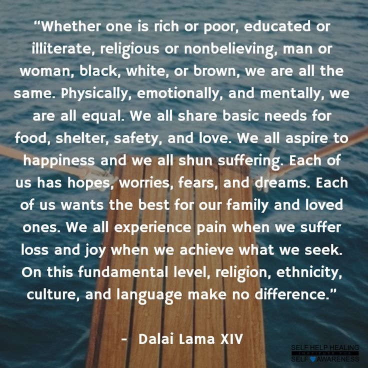 #Quotes by The #Dalai #Lama - We are One. - from www.selfhelphealing.co.uk