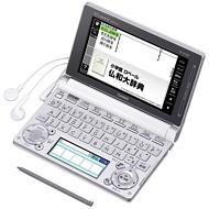 """XD-D7200 est le nouveau modèle """"Etudiant Français"""" de CASIO. Avec 100 volumes inclus, ce dictionnaire électronique est recommendé pour les francophones qui étudient le japonais."""