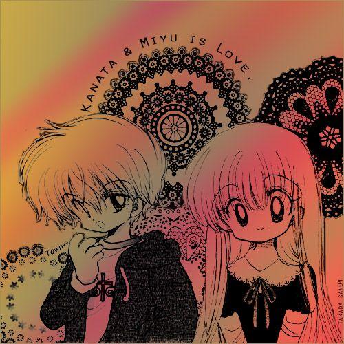 Kanata and Miyu: LOVE. by takada-san04