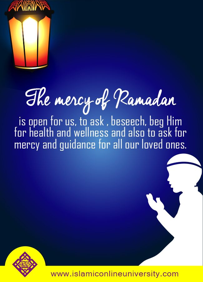Ramadan is for everyone: for the one who is fasting and for the one who is not. Read more here