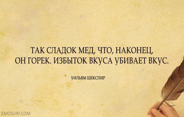 *цитаты | Записи в рубрике *цитаты | Дневник Nina_Andriashenko : LiveInternet - Российский Сервис Онлайн-Дневников