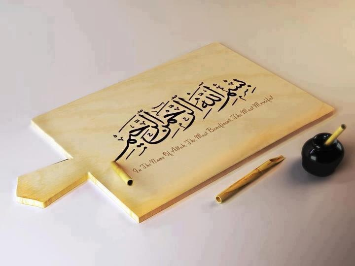 #Islam #Arabic #Caligraphy