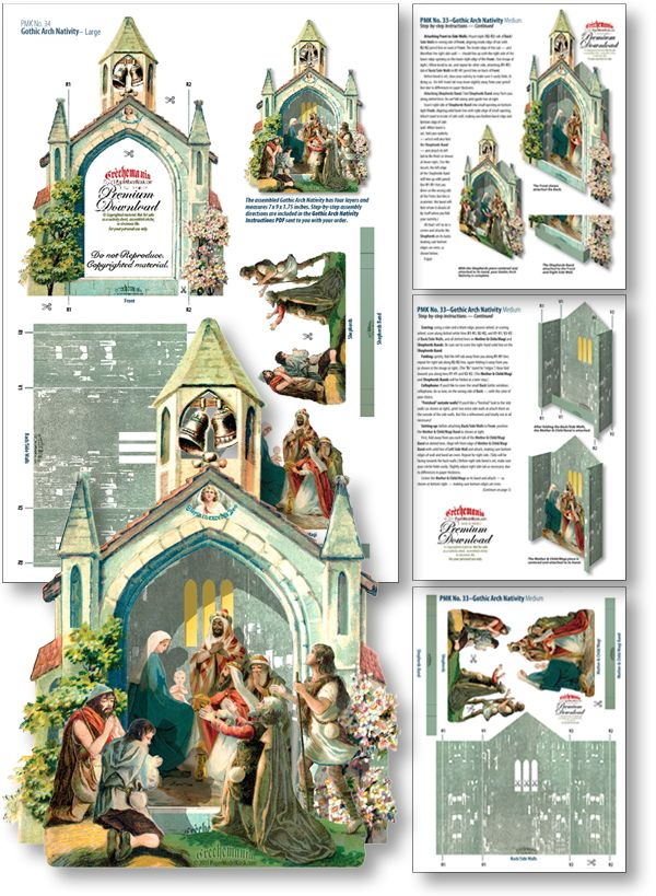 Gothic Arch Nativity Combo - PaperModelKiosk.com http://www.papermodelkiosk.com/shop/item-detail.php?item_id=602_id=125#item
