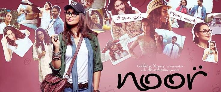 Kaahon Cinema Review: NOOR #filmreview | #kaahoncinemareview | #noor | #bengalifilms | #KaahonCinema